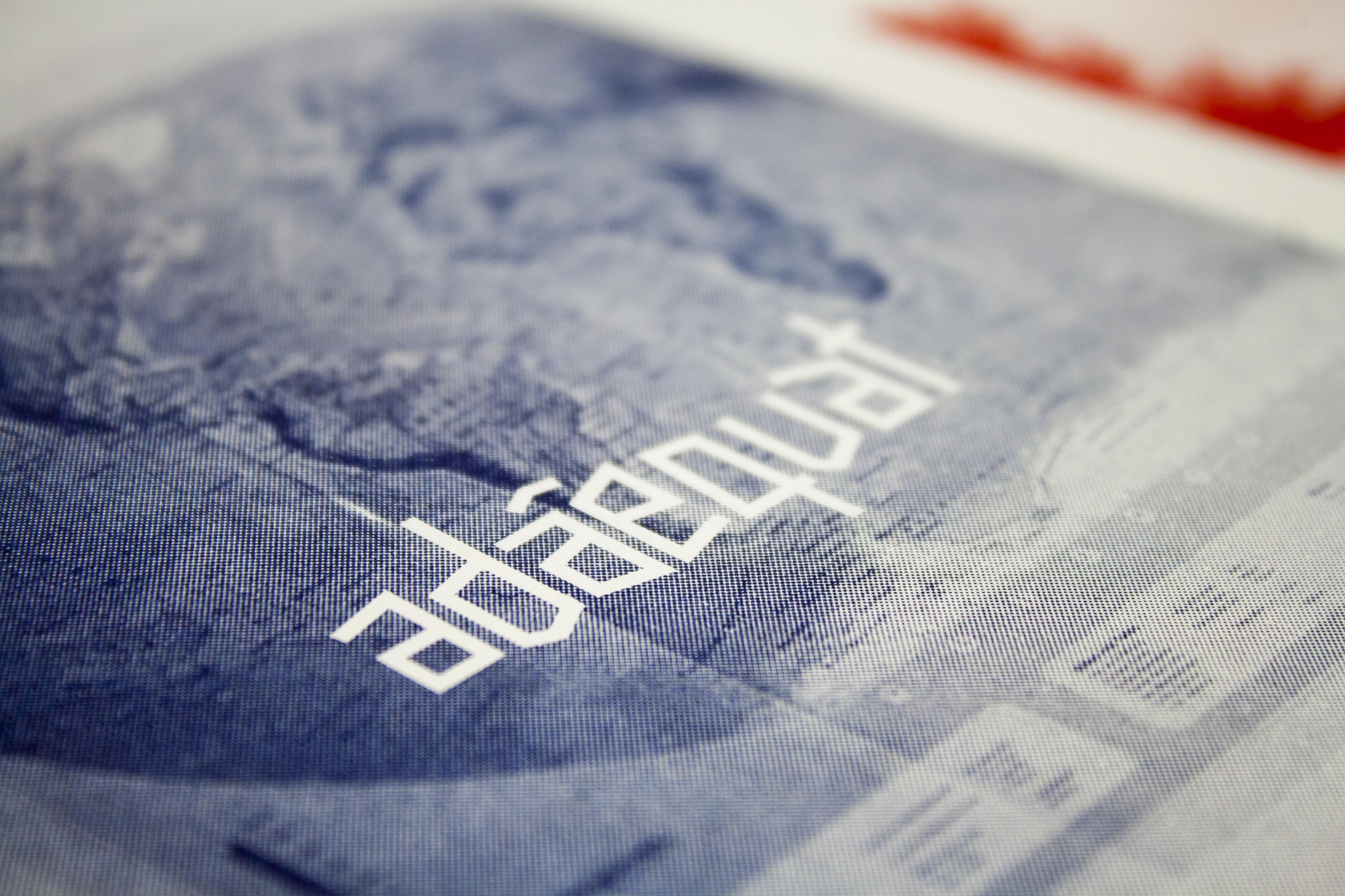 adeaquat-logo-detail_Isabella Kellermeier
